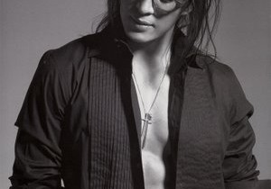 Bae Yong Joon: My New Necklace