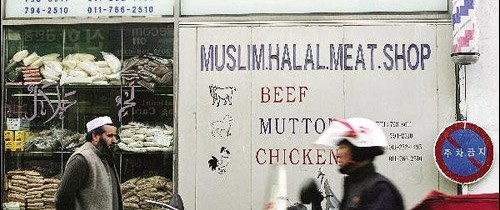 Korea attracts Muslim toursts
