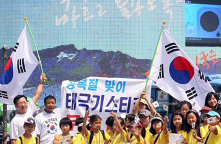 Korean Liberation Day (Gwangbokjeol)