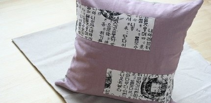 Korean-style pillows from Suwon