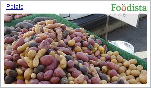 National Potato Month: Celebrate Korean-style