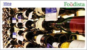 Wine on Foodista