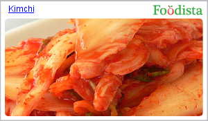 Kimchi in the News: New types of healthy bacteria found in Kimchi