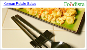 Inspiration for the Korean potato salad video