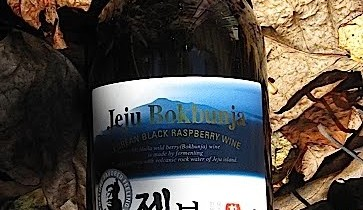 Bokbunjajoo Korean raspberry wine food pairing