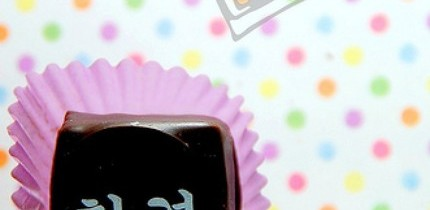 Keep it Simple Wednesday: Korean Candy Cuteness print
