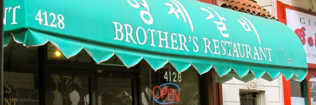 Review: Brothers Restaurant, San Francisco