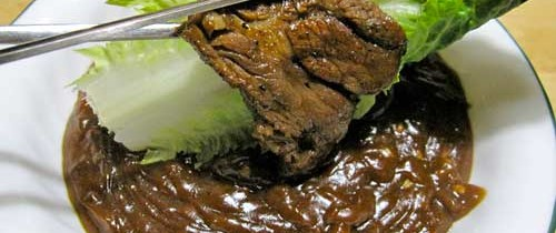 Recipe: Peanut ssamjang (쌈장) a.k.a. satay sauce