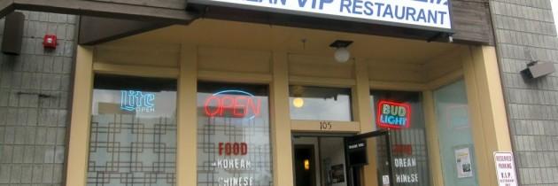 Review: VIP Restaurant (영빈관), Anchorage, Alaska