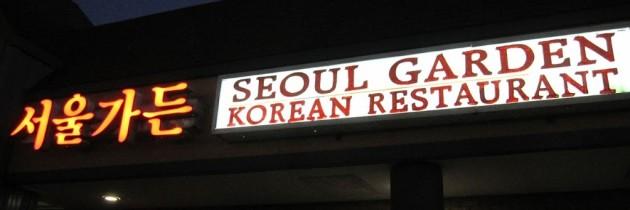 Restaurant review: Seoul Garden, St. Louis