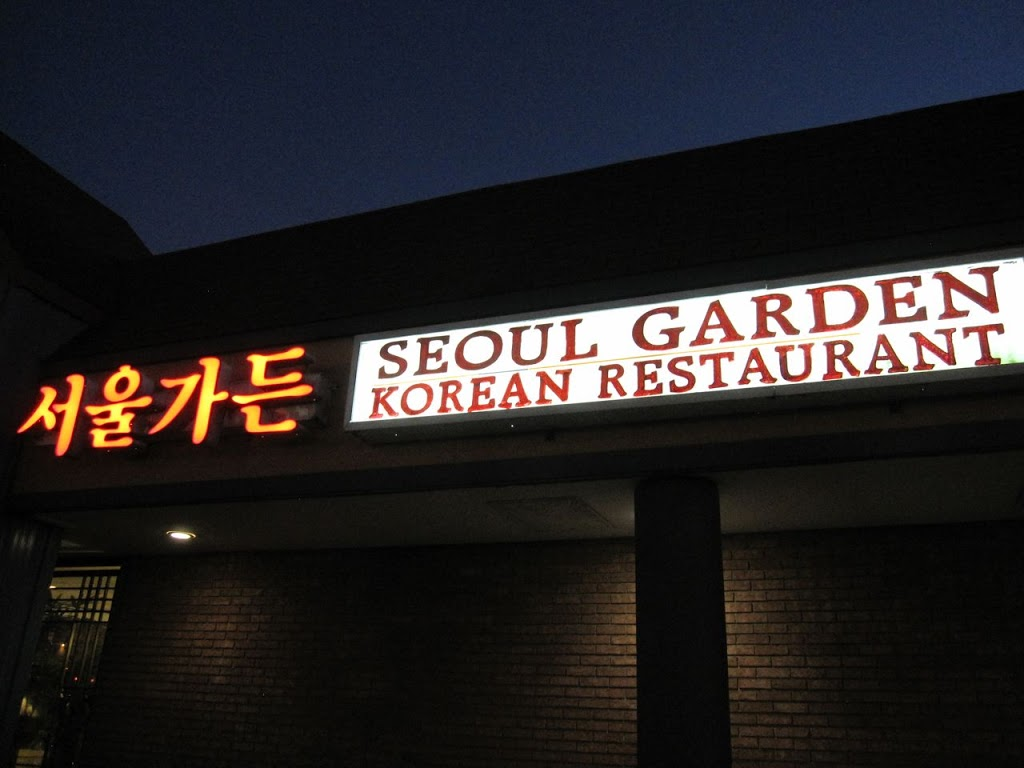 Restaurant Review Seoul Garden St Louis Koreafornian Cooking