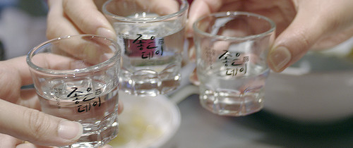 Is American soju 'watered down'?
