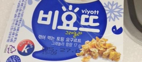 DIY Kashrut in Korea is a bad idea