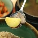 Korean Beef Soup (고기국 Gogi Guk)