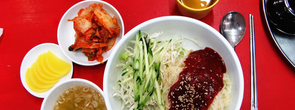 Is 'Korean' the new 'Asian'?