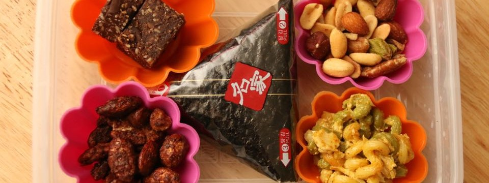 Recipe: Persian Lamb-Stuffed 삼각김밥 Samgak Kimbap