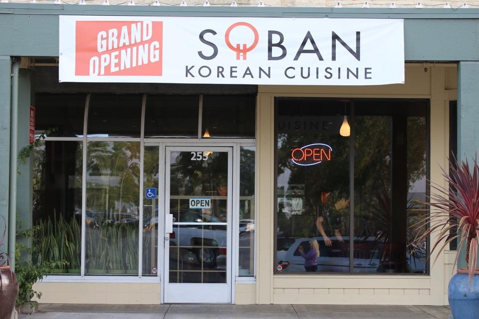 Soban Korean Cuisine outdoor view
